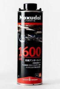 ノックスドールUM-1600